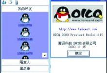 QQ注销功能上线 QQ注销流程介绍